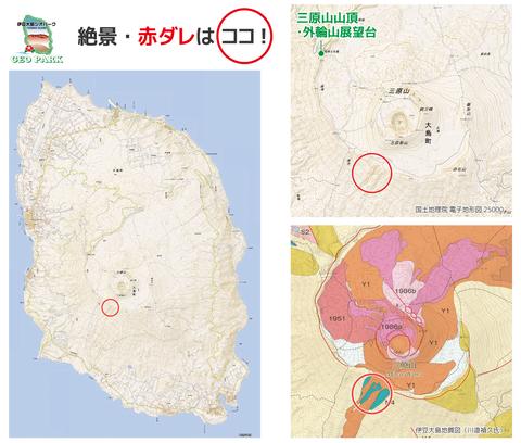 赤ダレ解説2.jpg